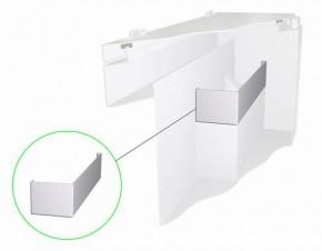 Raumteiler AMAROK Seitenbox hoch links