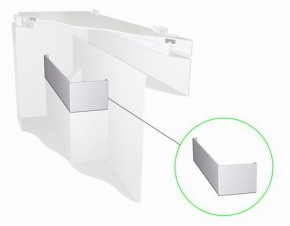 Raumteiler AMAROK Seitenbox hoch rechts